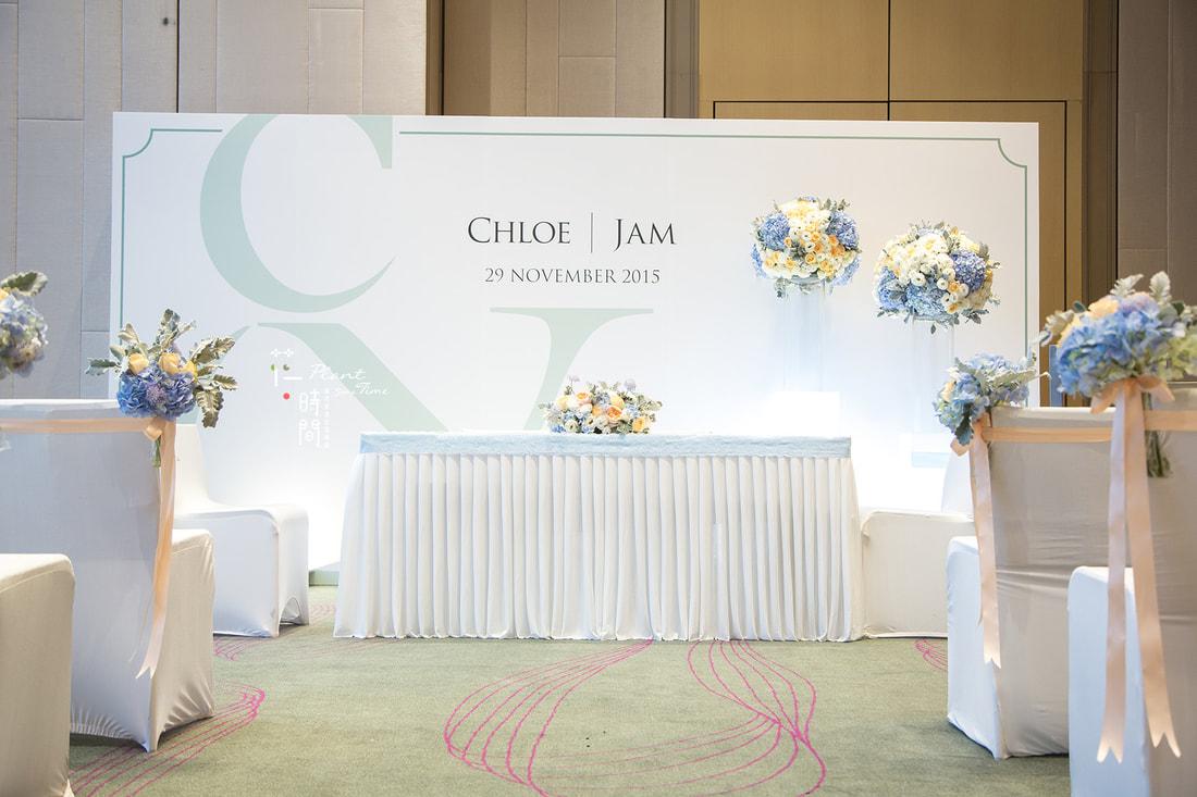Chloe & Jam - PlantSomeTime 花・時間 on